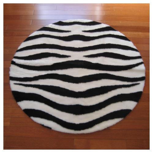 Walk on Me Rugs Faux Zebra Skin Round Rug - 4'7