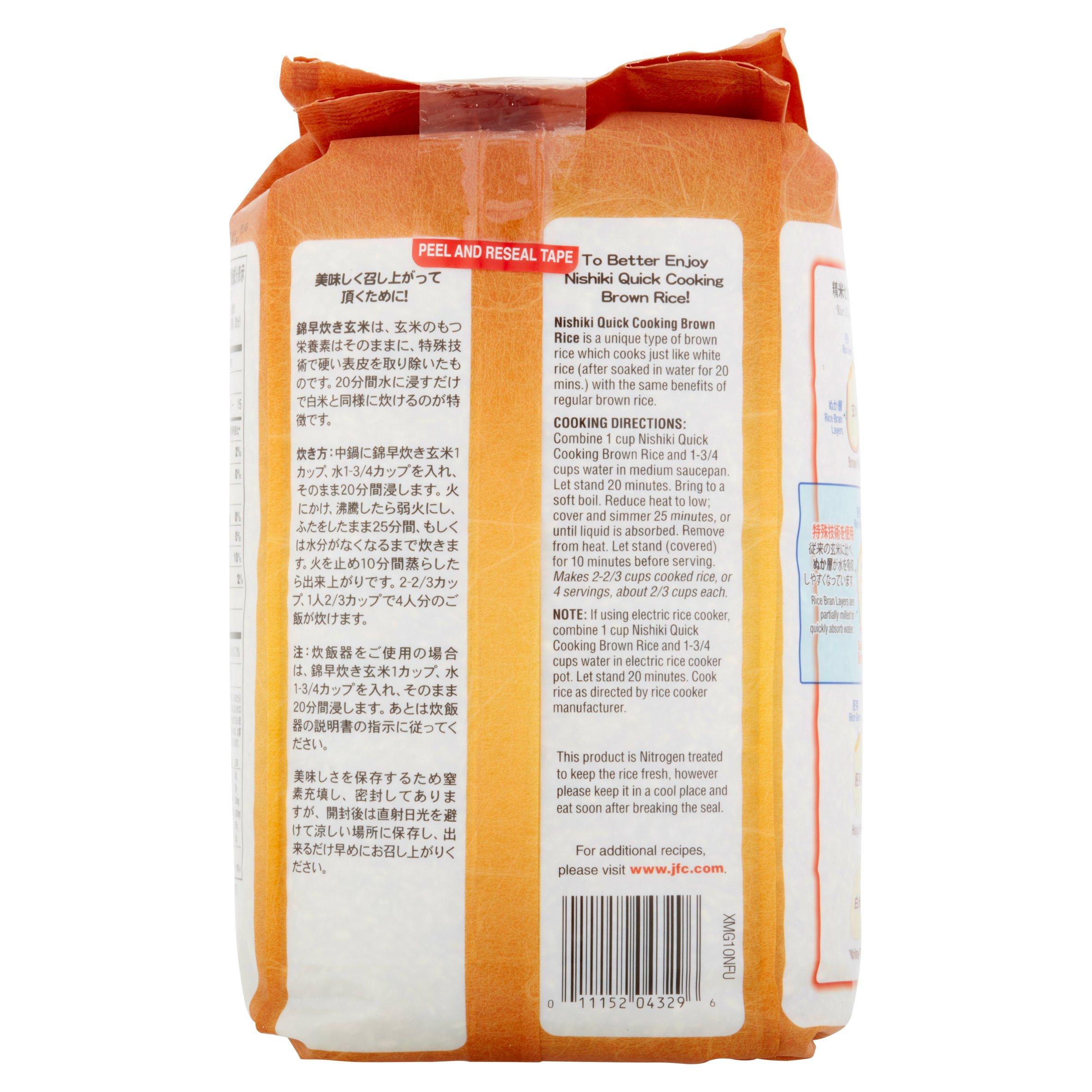 How To Cook Rice Nishiki: Brown Rice, 5 Lb Walmart