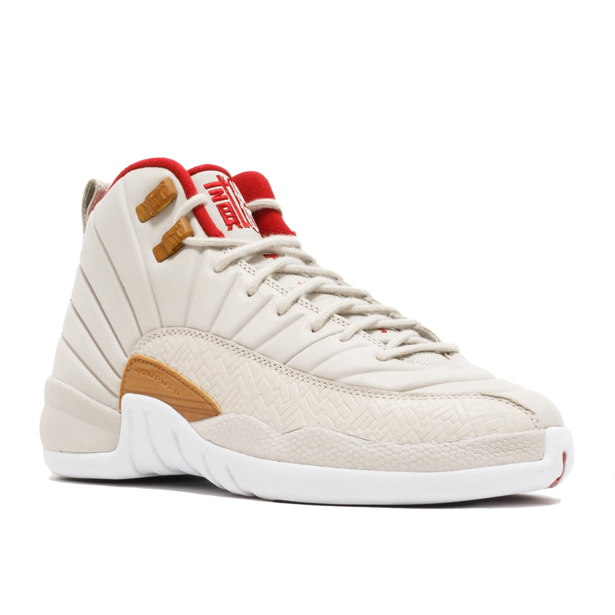online store 541ae 79fd4 Air Jordan - Unisex - Air Jordan 12 Retro Cny 'Chinese New Year' -  881428-142 - Size 4