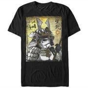 047fd7a78aefe Star Wars Men s Samurai Stormtrooper T-Shirt