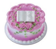 Cake Decoration Gum Paste Bible- White