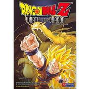 DragonBall Z, Vol. 13: Movie Wrath of the Dragon by