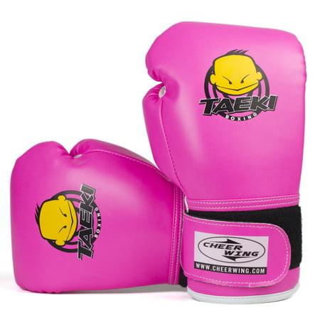 PU Leather Kids' Training Gloves Children Boxing Gloves Sparring Fight MMA Pink (Boxing Glove Pin)