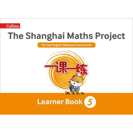 Shanghai Maths – The Shanghai Maths Project Year 5 Learning](Grade 5 Halloween Art Projects)