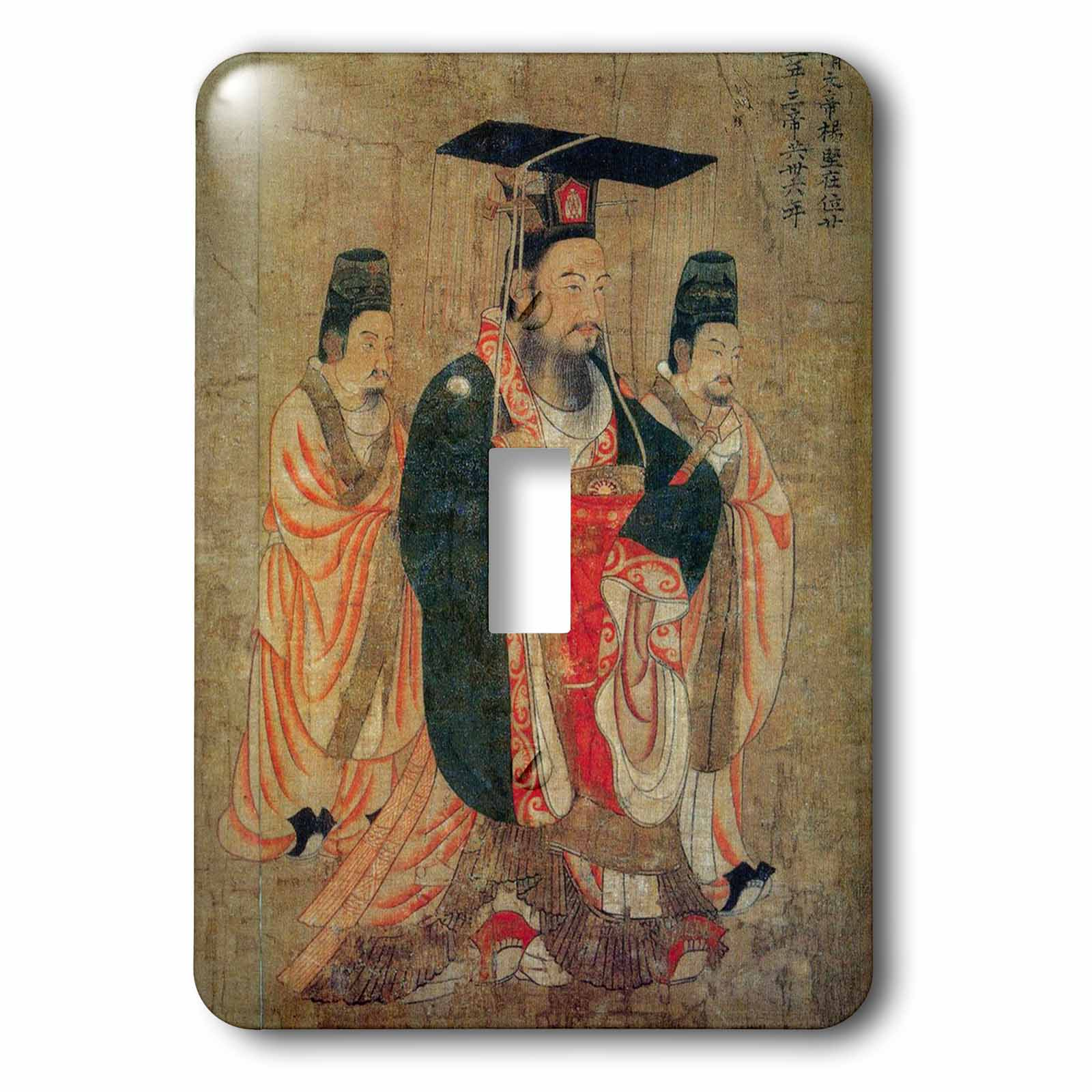 3dRose Print of Chinese Emperor From Tang Dynasty, 2 Plug Outlet Cover