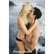 The Sheikh's Lovely Bride 2 - eBook