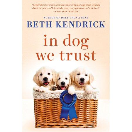 In Dog We Trust (The Merrow Report In Schools We Trust)