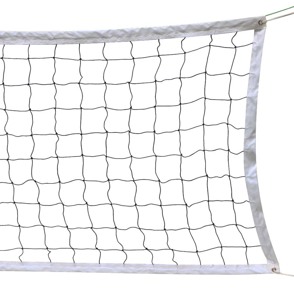 Topeakmart Portable Volleyball Net With Steel Cable Rope Official Size Beach Outdoor Indoor 32 FTx3 FT