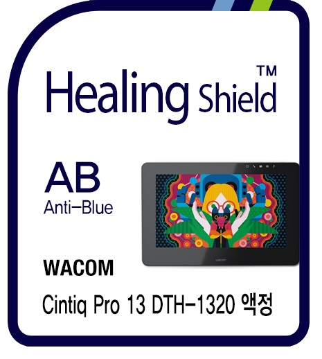Healingshield Screen Protector Eye Protection Anti UV Blue Ray Film for Wacom Tablet Cintiq Pro 13 DTH-1320