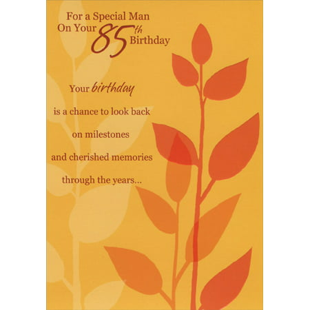 Designer Greetings Embossed Deep Orange Flower Special Man 85th Birthday Card - 85th Birthday Ideas