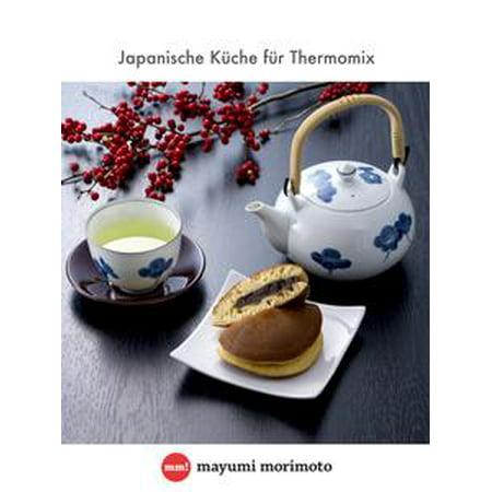 Japanische Kuche Fur Thermomix Ebook Walmart Com