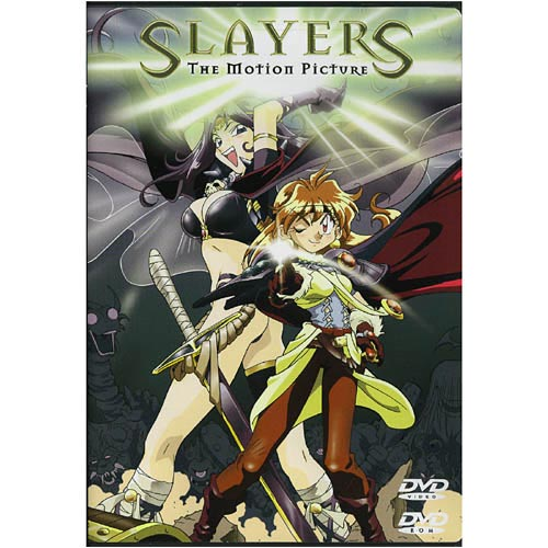 Slayers: The Motion Picture (Full Frame)