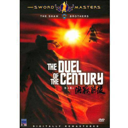 The Shaw Brothers: Duel Of The Century (Mandarin)
