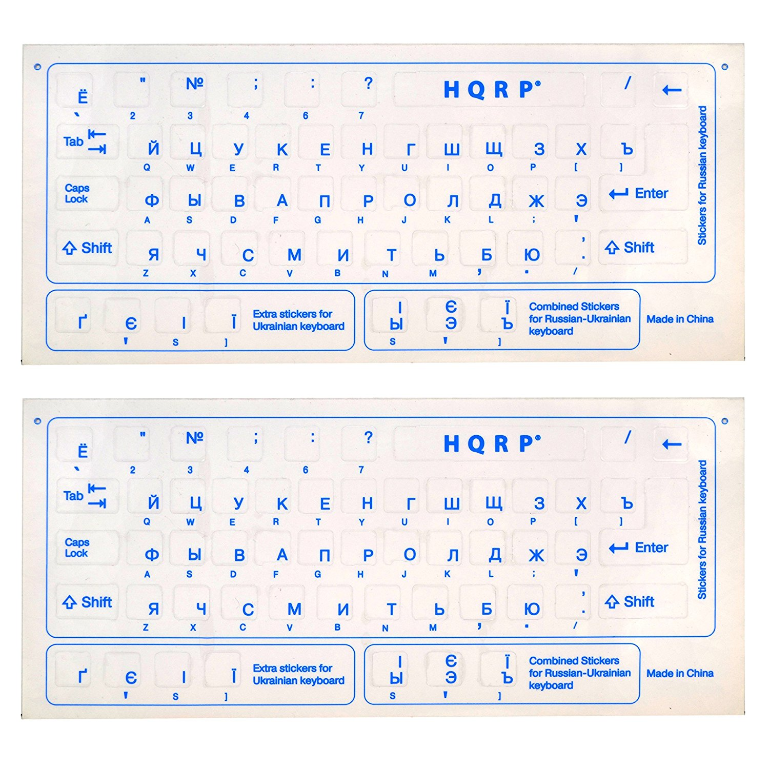 HQRP 2pcs Russian / Ukrainian Cyrillic Laminated Keyboard Stickers On Transparent Background with Blue Lettering for All PC / Desktops / Laptops / Notebook