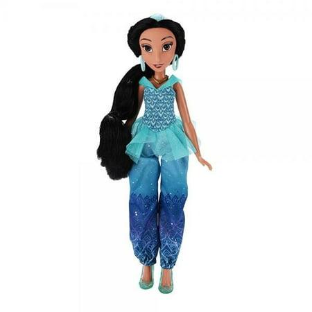 Sparkling Princess Jasmine (Disney Princess Royal Shimmer Jasmine)