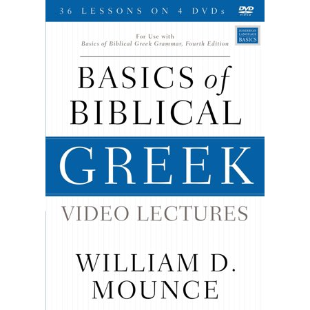 Zondervan Language Basics: Basics of Biblical Greek Video Lectures: For Use with Basics of Biblical Greek Grammar, Fourth Edition