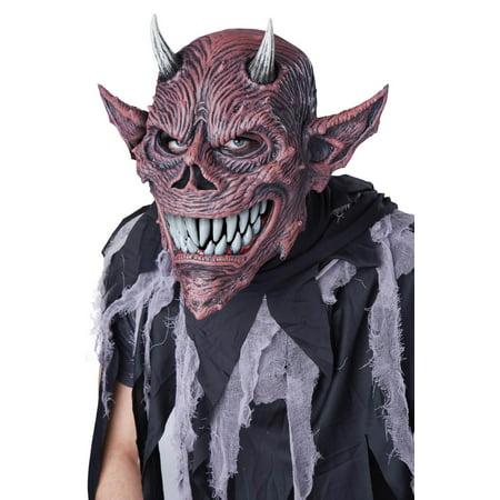 Devil's Feast Ani-Motion Mask - Devil Mask