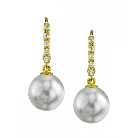 18K Gold 11mm White South Sea Cultured Pearl Britney (11mm Golden South Sea Pearl)