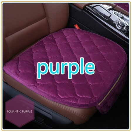 Simple Comfortable Car Front Cushion Non-slip Breathable Car Cushion ()