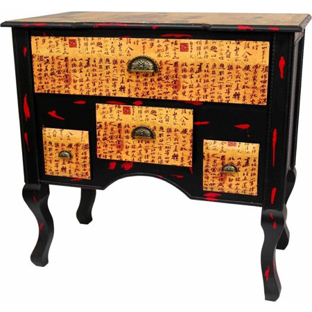 Calligraphy Low Boy Coffer Cabinet
