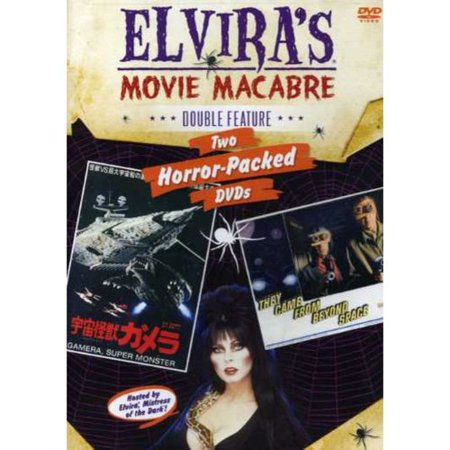Elvira's Movie Macabre: Gamera, Super Monsters / They Came From Beyond Space (Full Frame)