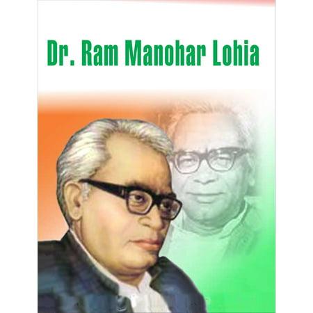 Dr. Ram Manohar Lohia - eBook (Saint Dr Gurmeet Ram Rahim Singh Ji Insan)