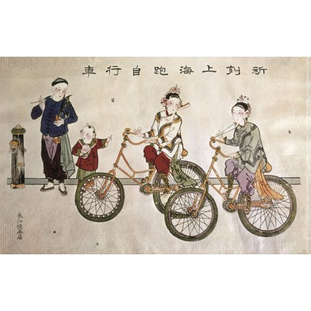 Family Scene 19Th C Chinese Art Drawing France Paris National Library  AisaEverett Collection Poster Print