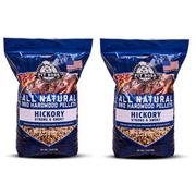 (2 pack) Pit Boss Hickory Hardwood BBQ Grilling Pellets - 20 lb Resealable Bag