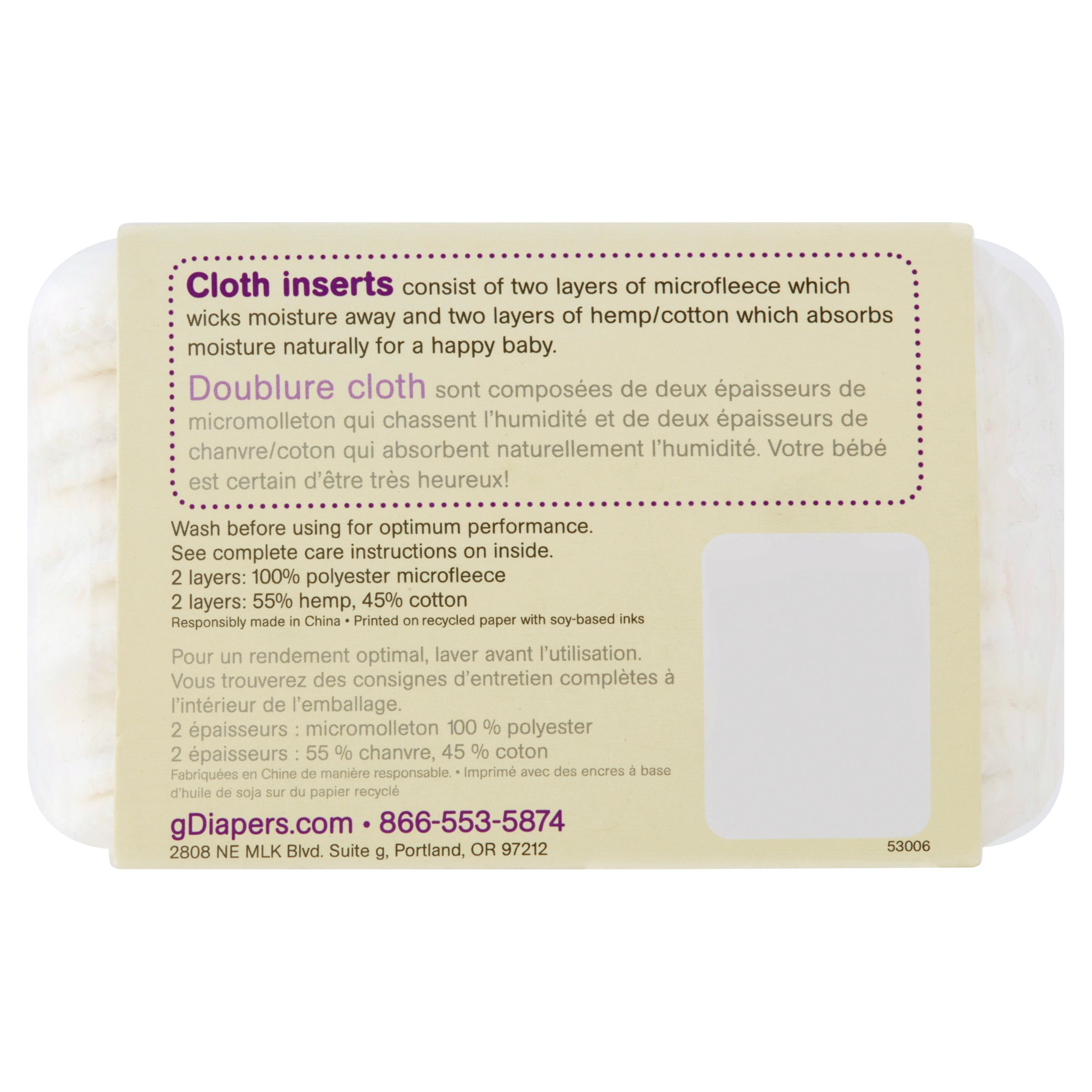 gDiapers Cloth Inserts 6pk Choose Your Size Walmart