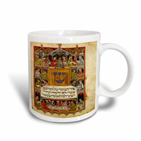 3dRose Print of The Hebrew Haggadah From 1400 - Ceramic Mug, (1400 Ceramic)