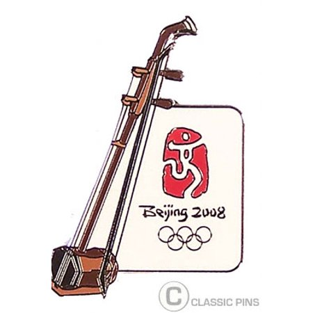 Fiddle Pin (Beijing 2008 Olympics Erhu Two Stringed Fiddle)