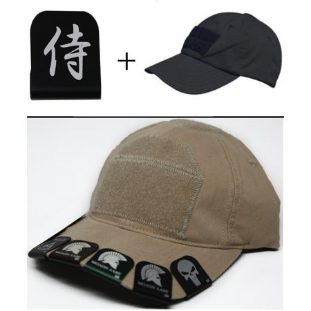 CHINESE SYMBOL Cap Crown Rim Brim-It Black + Black Hat