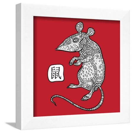 Rat. Chinese Zodiac. Animal Astrological Sign. Framed Print Wall Art By Katyau