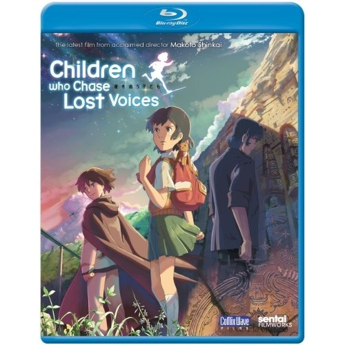 Children Who Chase Lost Voices (Japanese) (Blu-ray)