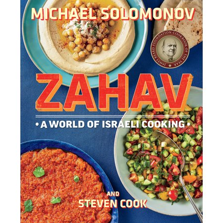 Zahav : A World of Israeli Cooking (Israel Food)