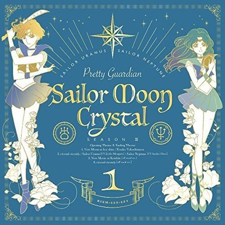 Sailor Moon 3rd Season Theme Song - Halloween Soundtrack Laurie's Theme
