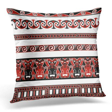 ECCOT Black Tribal Traditional Maori Borders and Patterns White Koru Pillowcase Pillow Cover Cushion Case 18x18 inch