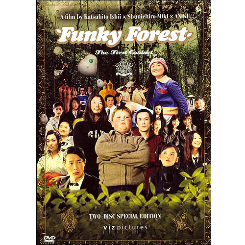 Funky Forest: The First Contact (Widescreen)