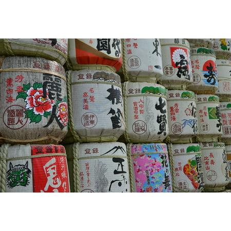 Canvas Print Tokyo Temple Culture Japanese Japan Zen Tradition Stretched Canvas 10 x