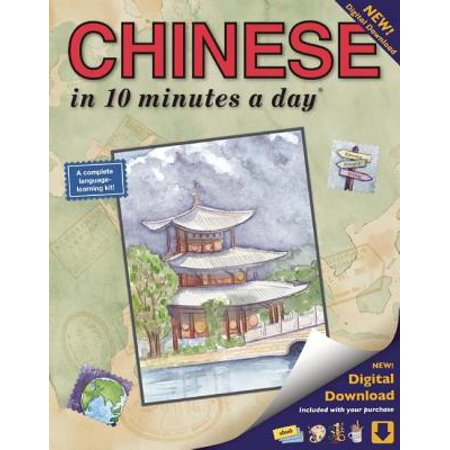 Chinese in 10 Minutes a Day : Language Course for Beginning and Advanced Study. Includes Workbook, Flash Cards, Sticky Labels, Menu Guide, Software and Glossary. Mandarin. Bilingual Books, Inc. (Publisher) Chinese Handwriting Recognition Software