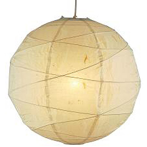 Orb Medium Pendant Lamp