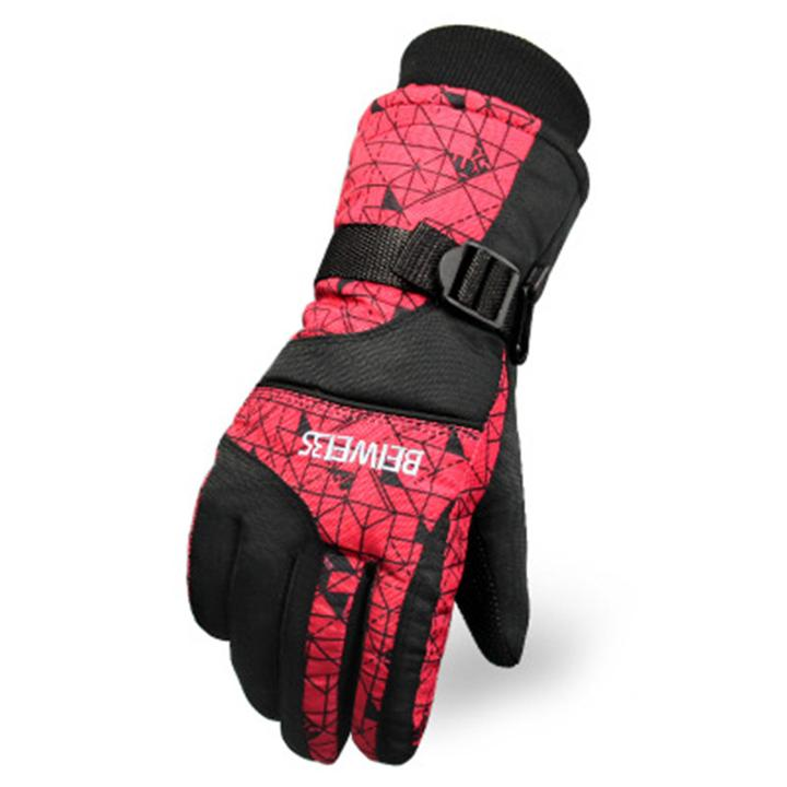 Costyle Winter Sports Full Finger Racing Cycling Gloves Bicycle Bike Gloves Shockproof by