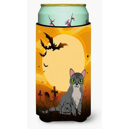 Halloween Asian Cat Tall Boy Beverage Insulator Hugger](Asian Halloween)