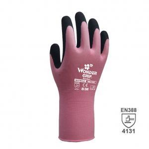 Fancyleo 2 Pairs Wonder Grip Universal Gardening Gloves Nylon Gloves Wear Resistant Tear resistance