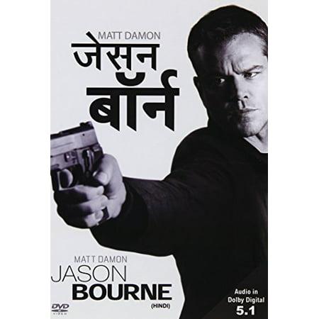JASON BOURNE (HINDI)