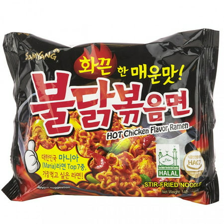 Samyang Spicy Hot Chicken Ramen Stir-Fried Noodles 4.93 Oz. (Pack of 2)