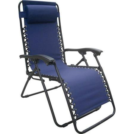 Seasonal Trends Oxford Relaxer Chair Blue - Relaxer Chair