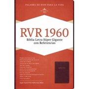 La Santa Biblia  The Holy Bible: Reina-Valera 1960, borgoᄂa imitaciᄁn piel con ᄀndice  Burgundy, Imi
