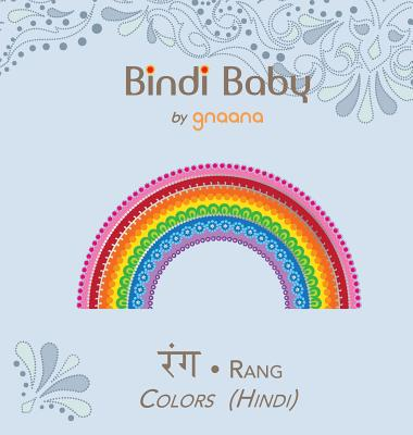 Bindi Baby Colors (Hindi) : A Colorful Book for Hindi Kids