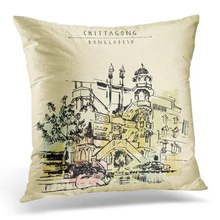 BOSDECO Chandanpura Masjid with Multiple Domes and Minarets Beautiful in Chittagong Bangladesh Vintage Pillowcase Pillow Cover Cushion Case 20x20 inch - image 1 de 1